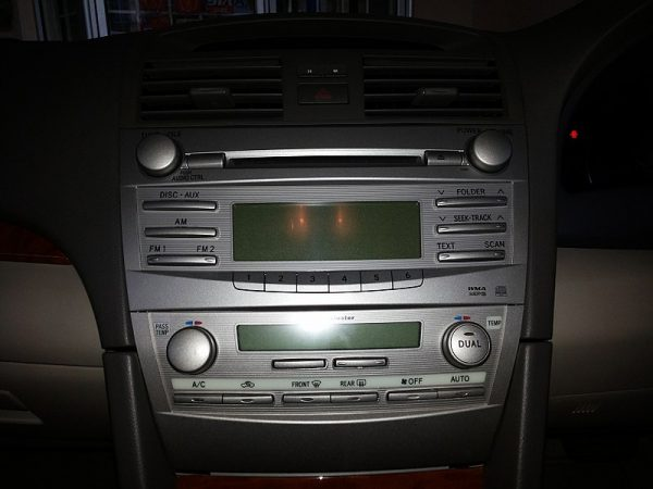 How to remove a car stereo